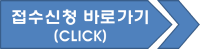 click.png